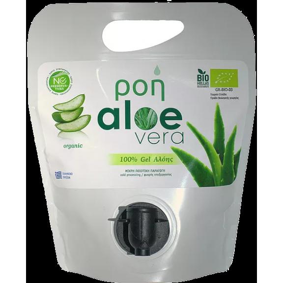 ροή aloe vera 100% φυσικός χυμός
