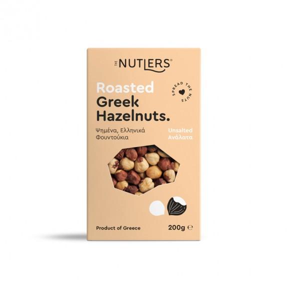 ROASTED GREEK HAZELNUTS